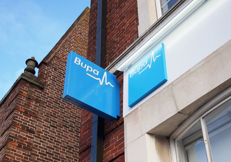 Bupa Dental Centre, Weybridge - external signage